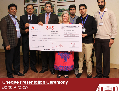Bank Alfalah provides Rs 1 million sponsorship for FORMUN '16